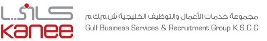 Gulf Business Services & Recruitment K.S.C.C.